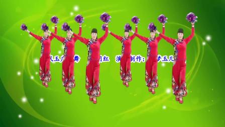 广场舞 开门红 红门开好运跟着来 祝大家新一年爱情事业双丰收