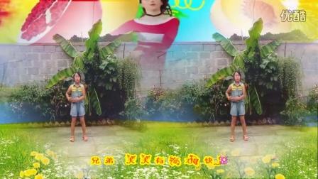 易县河漕广场舞 小水果 幼儿版