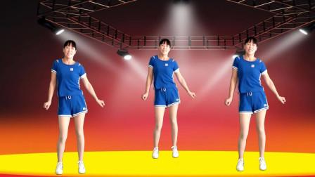 阿真广场舞 最新流行健身操 逍遥虎 三分钟暴汗 轻松瘦身