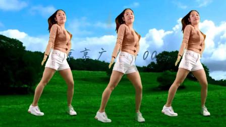 广场舞 我的爱要你知道 32步简单好跳 动感节拍超带劲