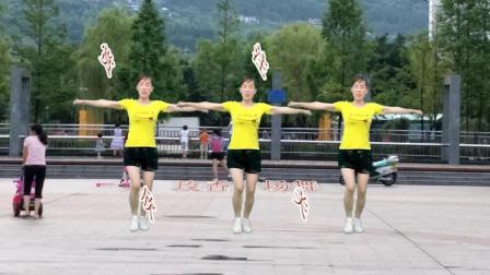 玫香广场舞 我爱你亲爱的 32步大妈健身操