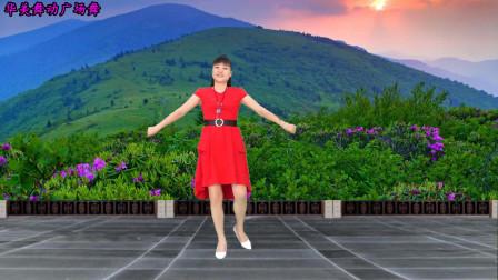 广场舞 公虾米 最新网络热歌 跳起来真好看