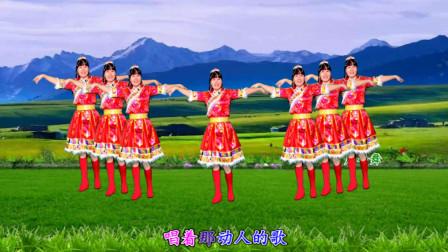 入门16步广场舞 雪山阿佳 天籁之音 歌曲优美 舞步优雅 歌醉舞美附教学