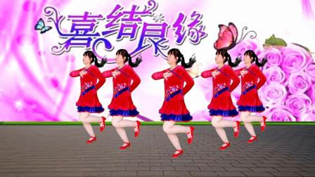 广场舞 结婚啦 歌喜庆欢快 舞步简单易学 好听又好看