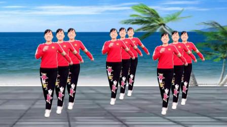 玫香广场舞 爱的世界只有你 16步简单易学