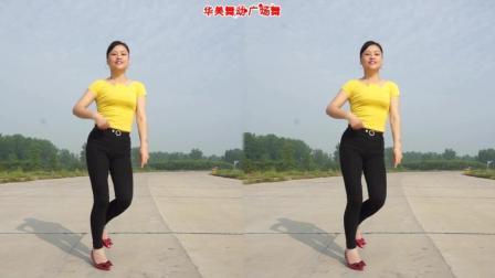 华美舞动广场舞 吉祥飞舞 舞蹈精彩 歌曲动听