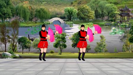 扇子广场舞 过河 节奏欢快动感 好听好看又易学