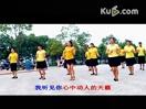 最新广场舞 健美舞 最炫民族风