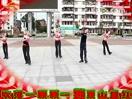 2013廖弟广场舞 山里红