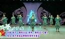 格格广场舞 水乡温柔 江西省上饶市信江舞蹈队