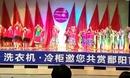 江西鄱阳海尔杯广场舞大赛《今夜舞起来》广场舞决赛展演
