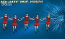 凤凰香香广场舞 唐伯虎点秋香 正反面动作示范 2013年