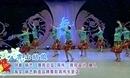 格格广场舞 雪山姑娘 湘江源广场舞蹈队