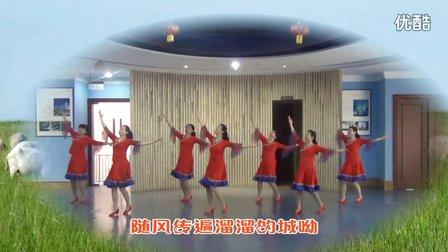 云庭广场舞《康巴情》编舞:应子、张春丽