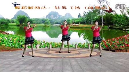 漓江飞舞广场舞 踩踩踩 编舞:凤凰六哥