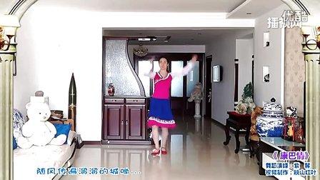 紫馨广场舞 康巴情 编舞:応子、春丽