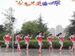 茉莉广场舞 《今生只爱你一个》 含舞蹈分解动作教学