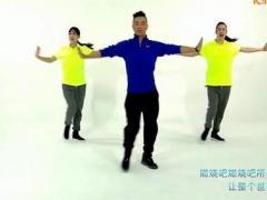 王广成健身广场舞 《燃烧吧蔬菜》 贺岁版