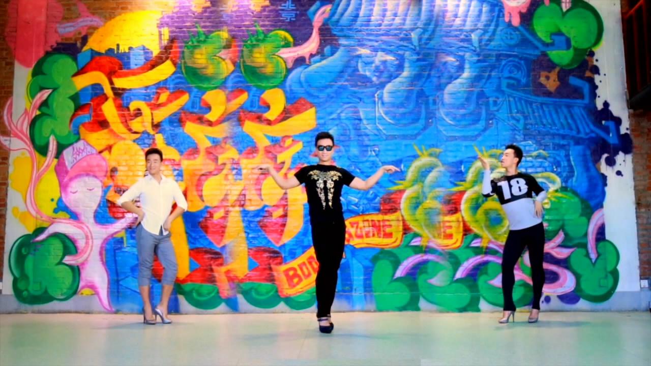 王广成广场舞 高跟鞋先生 附教学