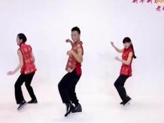 王广成广场舞 《过年好》