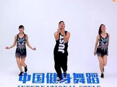 王广成原创时尚国际健身舞蹈 Rocking
