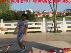 周周老师广场舞《今生只爱你一个》编舞:周周老师