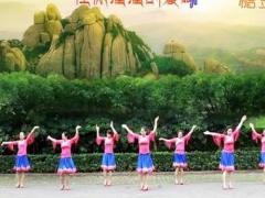 重庆叶子广场舞 康巴情 附教学